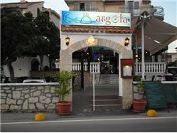 Restaurant Argola Srima (Vodice) Restaurant