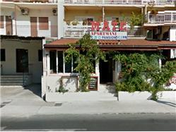 Restaurant Mate Duce Restaurant