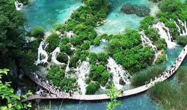 Plitvička jezera smjestaj