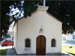 Kościół świętego Rocha Pakostane Kościół