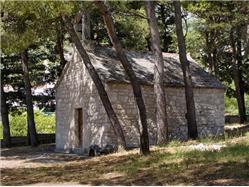 Kościół świętego Lovro  Kościół