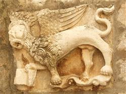 Lapidarij  Znamenitosti