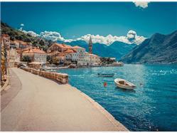 Montenegro Coast Tour from Dubrovnik Slano (Dubrovnik)